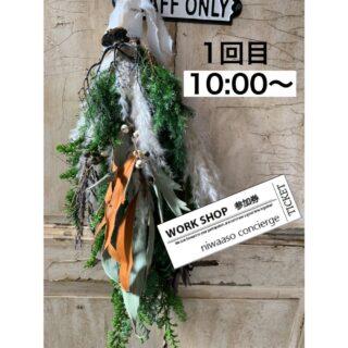 workshop003
